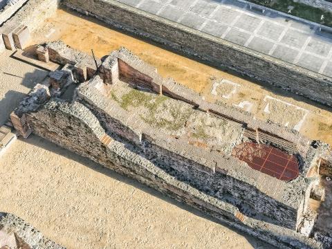 ΙΣΤ΄ Εφορεία Προϊστορικών & Κλασικών Αρχαιοτήτων