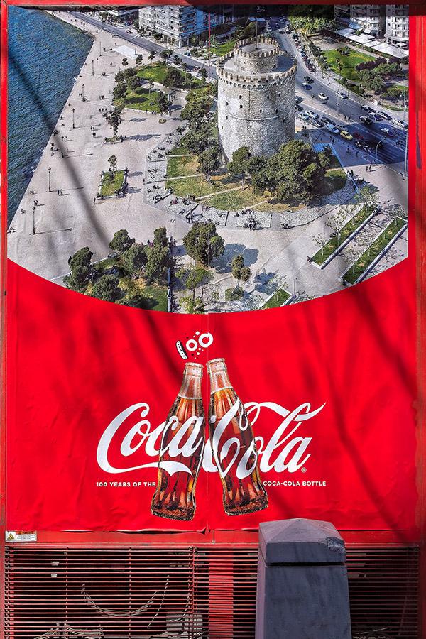 aerial photo thessaloniki