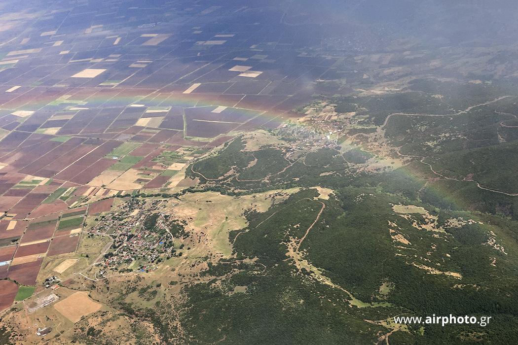 aerial rainbow