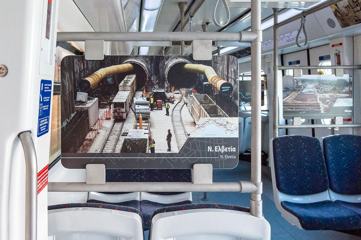 thes-metro-airphoto-2