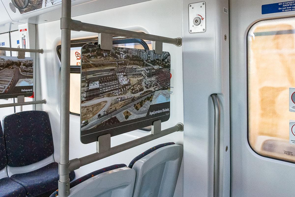 thes-metro-airphoto-3